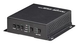 Leviton 41920-A70 70V Mixing Audio Amplifier