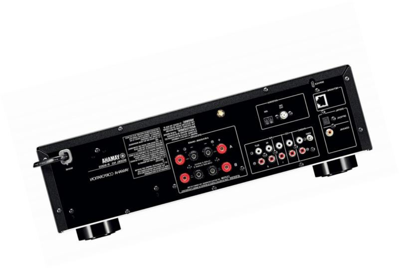 Yamaha Stereo Receiver with Phono